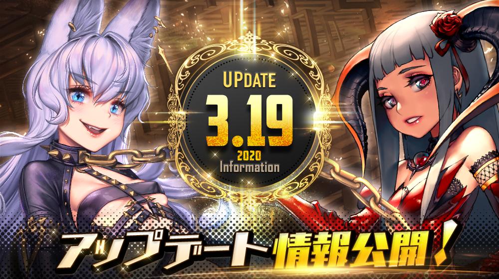 ★sns_update_0319_v3