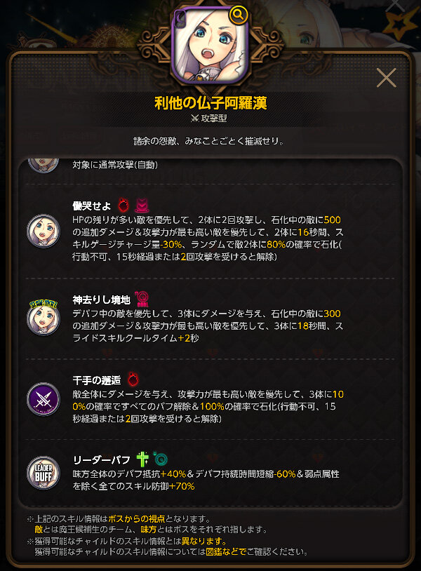 SnapCrab_2020-10-19_13-15_No-0000