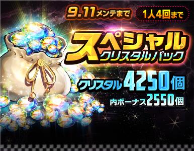 crystal_pack_09