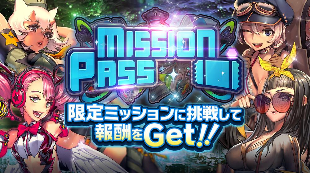 missionpass