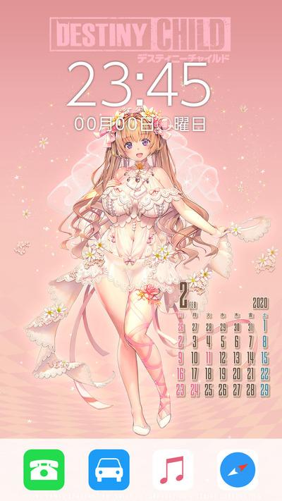 カレンダー_ヘケト_ios_Sample
