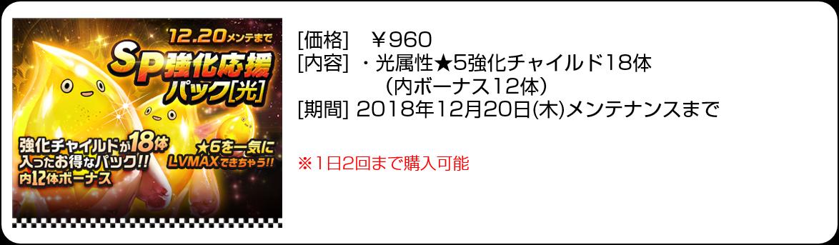20181129_shop2