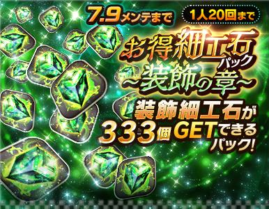 item_option_pack_03