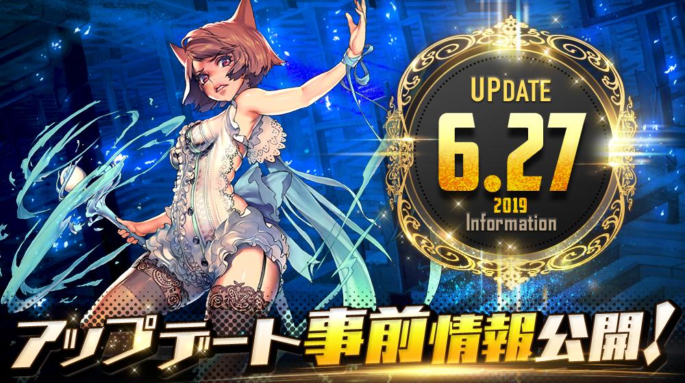 sns_update_0627