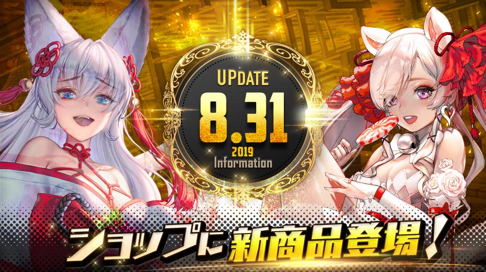 sns_update_0829_v2