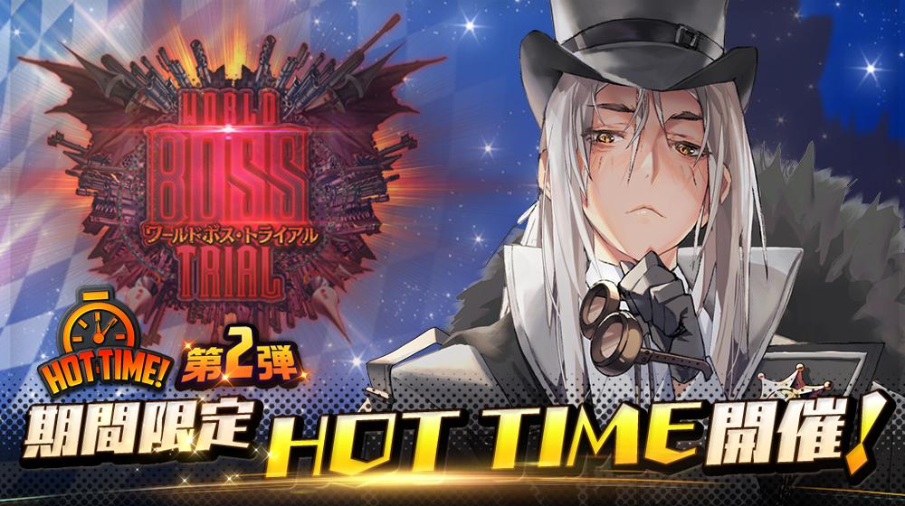 【HOT TIME】新テンプレート‗0307第2弾_SNS