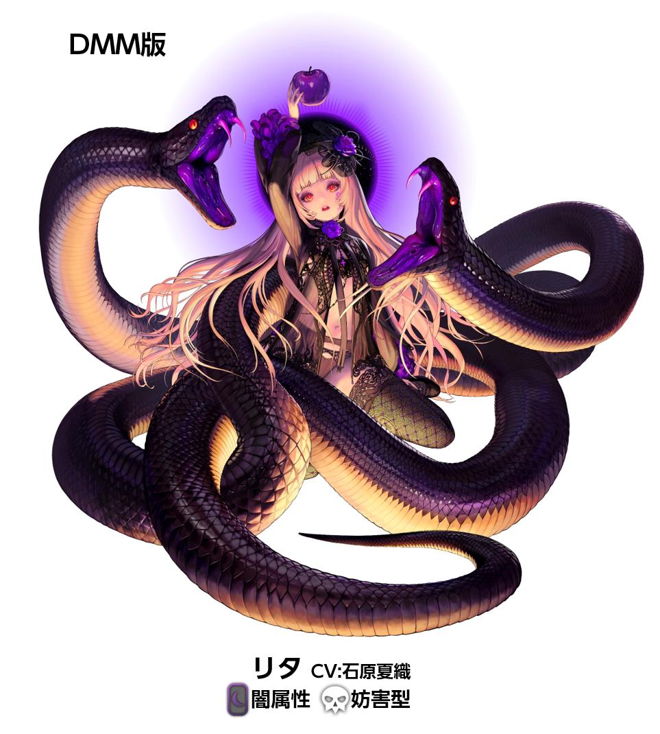 DMM_リタ