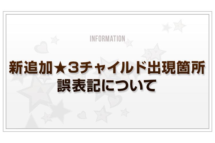 Blog_kokuti_v3