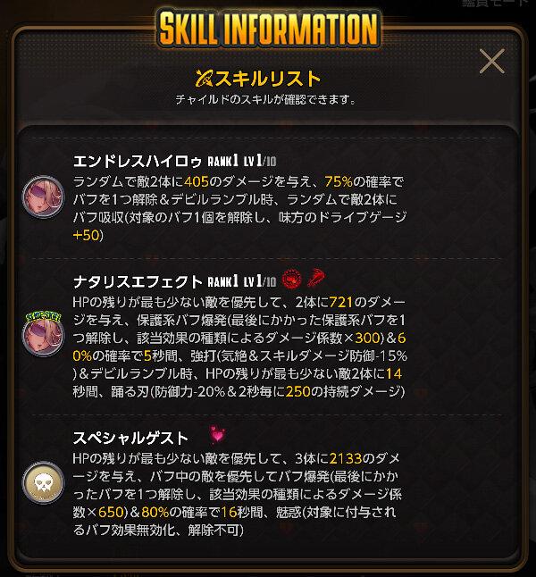 SnapCrab_2020-10-19_13-50_No-0000