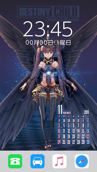 カレンダー_オルタードダビ_ios_サンプル