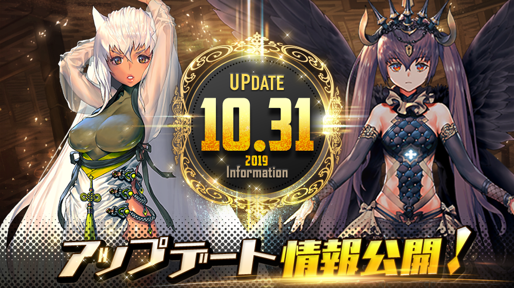 sns_update_1031
