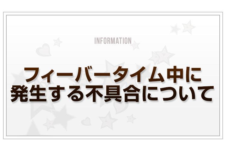 Blog_不具合_v2