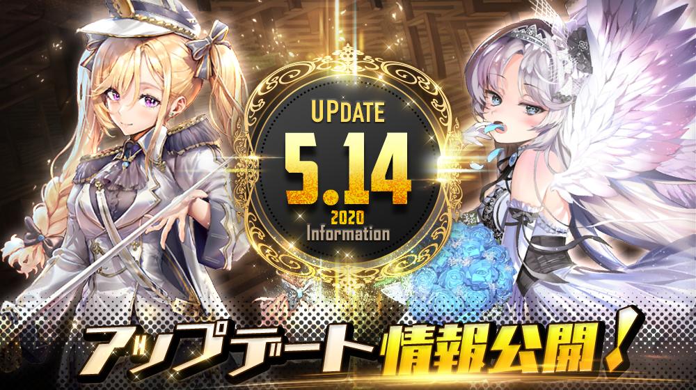 ★sns_update_0514