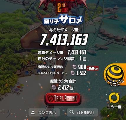 13278