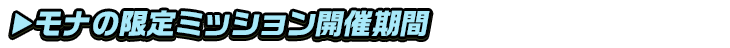 titlesub_627