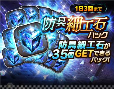 item_option_pack_12