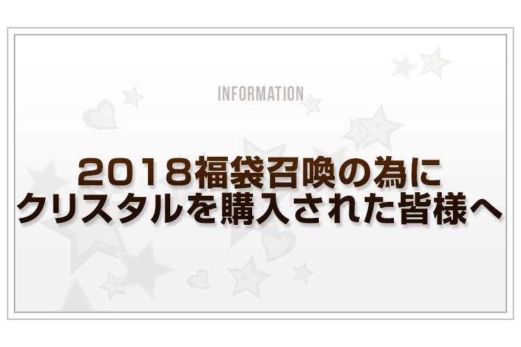 Blog_不具合・障害情報_v2