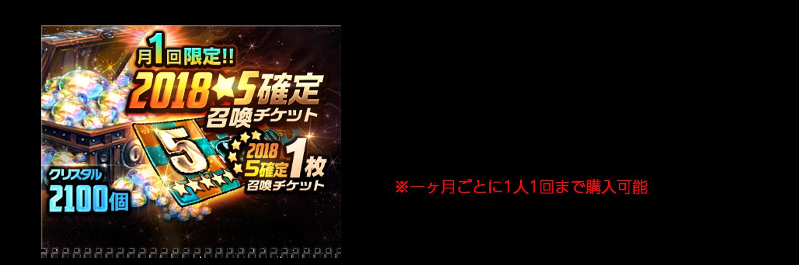 2018★5確定_常設