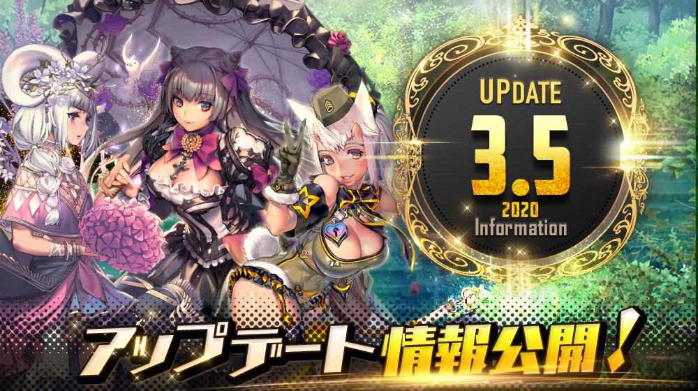 ★sns_update_0305