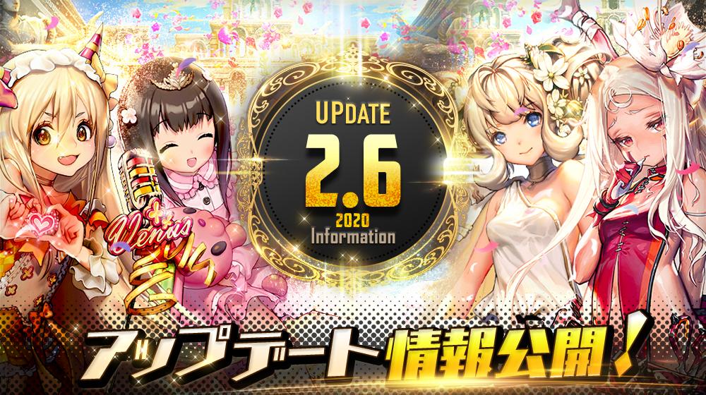 ★sns_update_0206