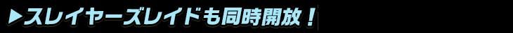 titlesub_ver2_1