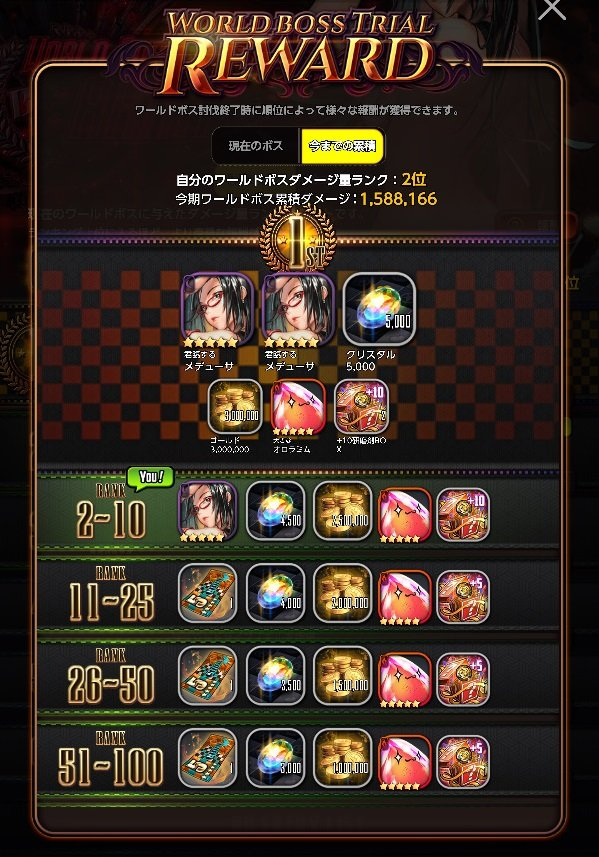 bandicam 2018-06-11 13-10-12-007