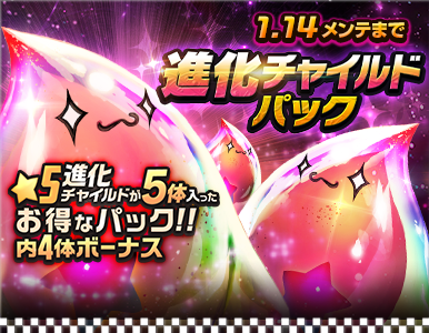 item_pack_01