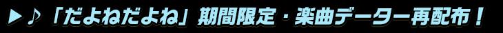 titlesub_ver2⑤