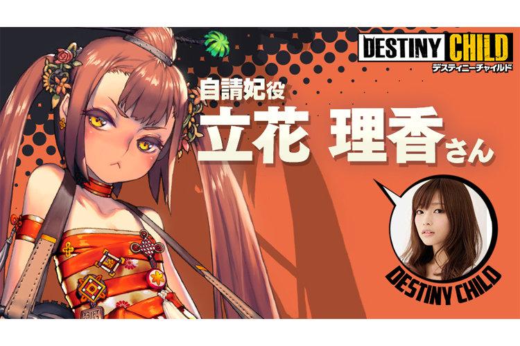 Blog_自請姫