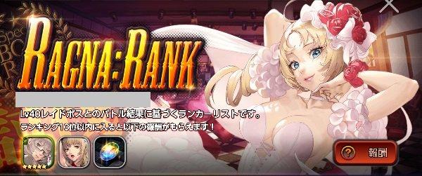 bandicam 2019-09-26 09-36-14-998
