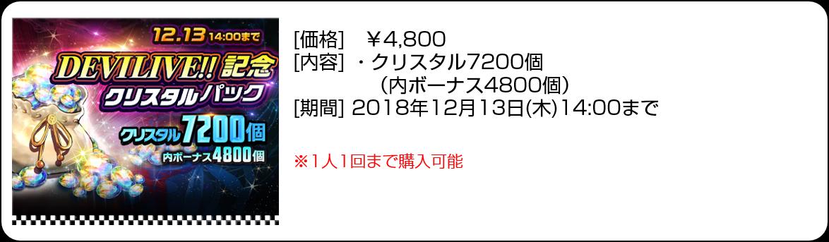 20181129_shop5