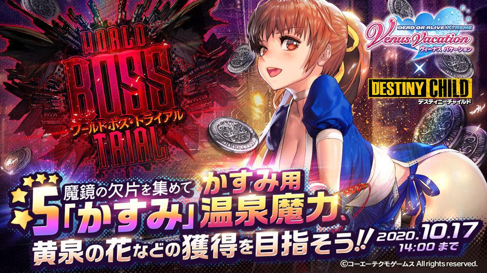 5_jp_WB_DOA_0826
