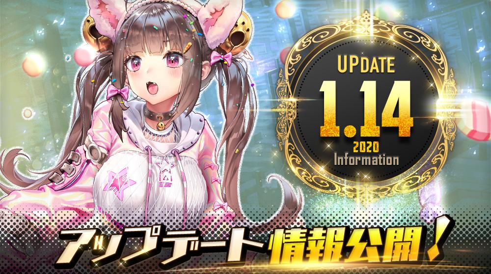 ★sns_update_01142