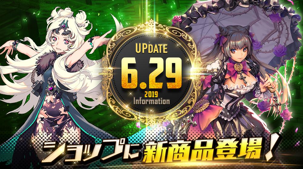 sns_update_0629_v2