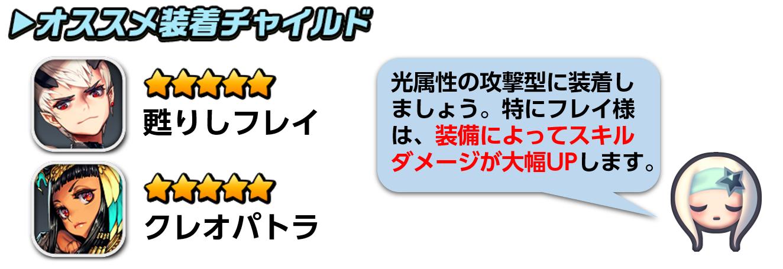 20190101_貴公子の新年用