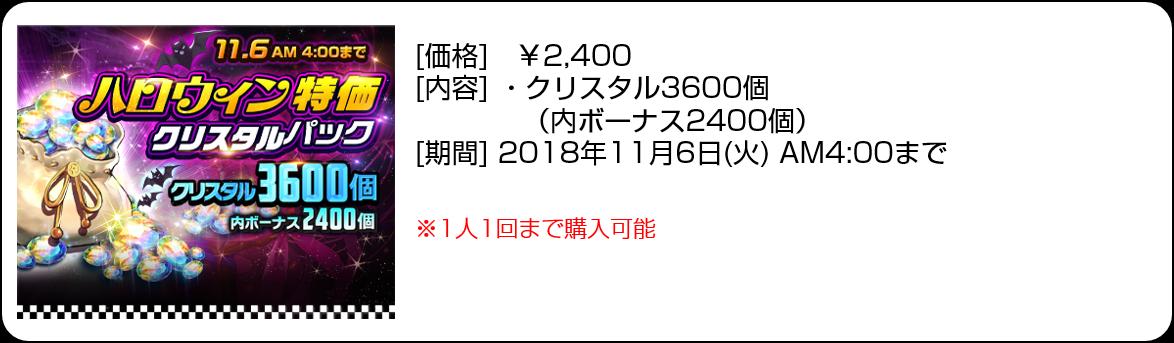 20181031_shop1