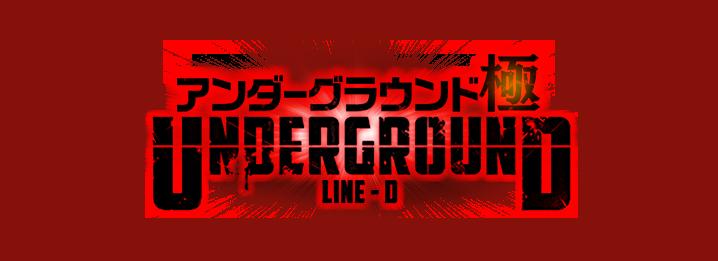 UG極logo