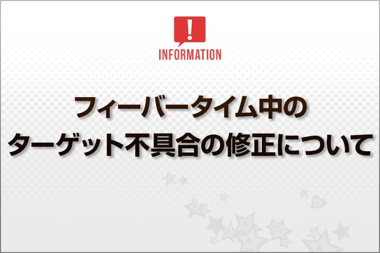 Blog_不具合