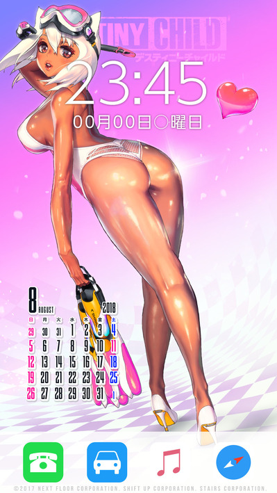 カレンダー_ホットピンクモナ_ios_サンプル
