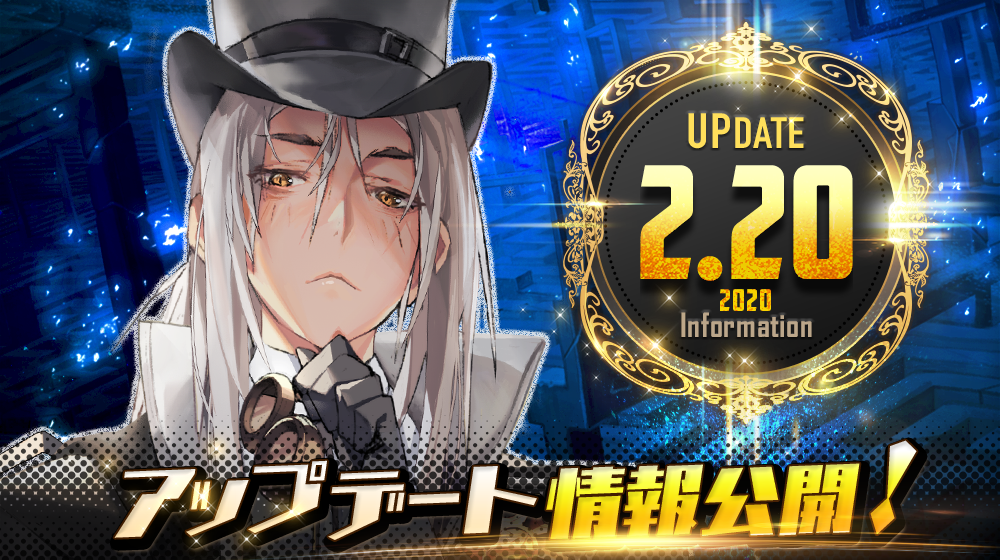 ★sns_update_0220_v2