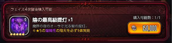 190423WBShop_item