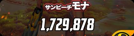 78147