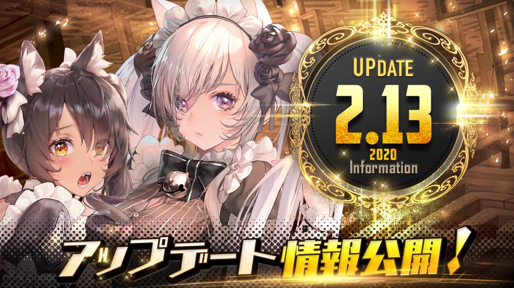 ★sns_update_0213