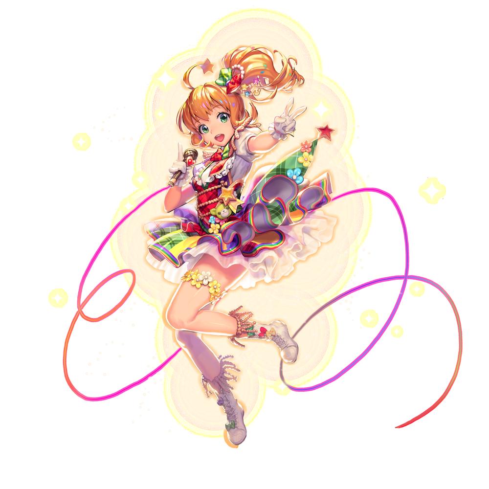 c045_11_F