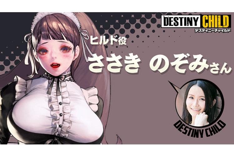 Blog_ヒルド