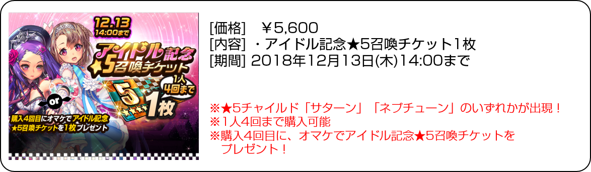 20181129_shop3