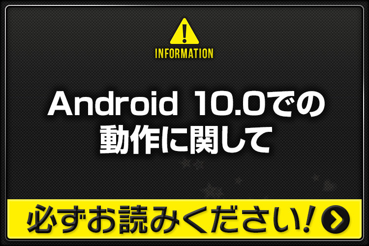 20190823_Android10