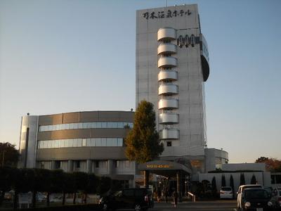 乃木温泉ホテル外観