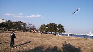 凧作り教室 1