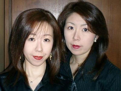 姉妹2003 1